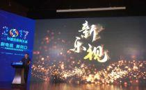 原贾跃亭治下重臣张志伟重回新乐视:或任乐视致新CEO