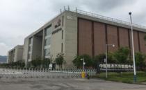 中国联通加快推进西南数据中心建设