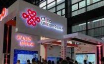 中国联通:国资委已于9月13日同意集团混改方案