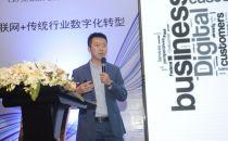 炼石网络CMO岑义涛:数据加密 构筑安全应用屏障