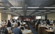 2017第20届北京科技交流学术月开幕活动 暨人工智能与创新应用发展论坛圆满召开