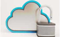 Commvault专题文章:共同关注云数据,实现有效监管