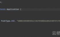 我们用4行代码节省了100万 相见恨晚的PCDN