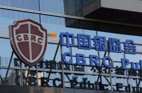 中国银监会