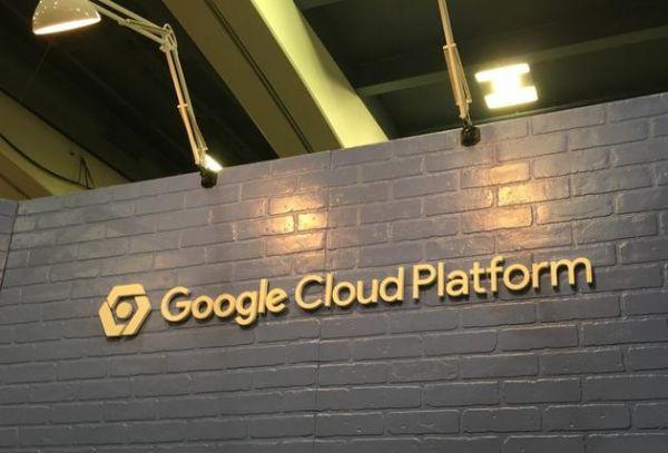 谷歌云计算平台
