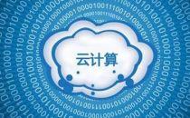 云计算时代,企业不能忽视的三个网络因素!