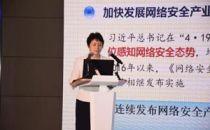 王志勤:我国网络安全产业发展进入崭新阶段