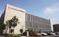 华为云服务江苏数据中心在盐城上线