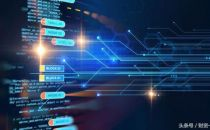 重磅!区块链在金融业的8大应用场景,逐一解析!