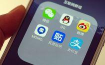 微博、百度贴吧、微信公号违反《网络安全法》被罚