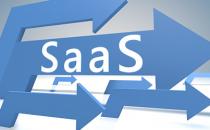 中小企业SaaS的黄金时代即将到来!
