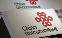 中国联通混改首秀:成立大数据公司 加码创新业务