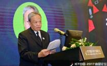 闻库:中国5G从小学升到中学,5G将进入预商用阶段!
