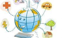 物联网、云计算、大数据、人工智能概念如何区分?