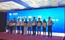 """曙光荣膺""""2017中国大数据产业应用10强企业"""""""