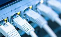 工信部:截至8月末 互联网企业共发展宽带接入用户4050万户