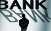 银行信贷大数据管理如何助力地方融资平台财政监督?