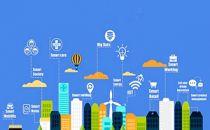 """数据中心是""""智慧城市""""的基础"""