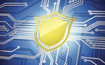 工信部提出五项要求  为十九大网络安全保驾护航!