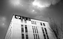 126年历史的飞利浦 关闭中国数据中心 将自己放在阿里云上