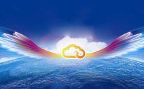 谷歌公司的新云连接服务有什么不同?
