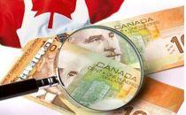 加拿大央行探索区块链证券技术 将加速证券结算