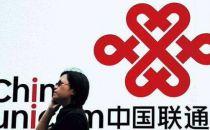 """""""劈腿""""腾讯与阿里,中国联通云合作有何不同?"""