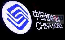 中国移动2017财报:全年营收7405亿元 同比增长4.5%