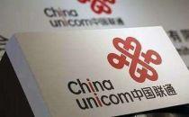 中国联通750亿混改资金到账 看混改资金流向哪里