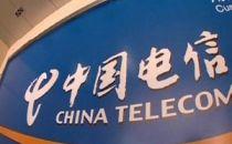 中国电信:前三季度营收2747.02亿元 同比增长5.5%