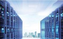 塑造适应大数据和物联网发展的数据中心