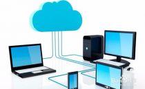 云服务引资本巨头关注 行业领军泛微网络获双重红利