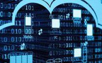 前海人寿拟建西安云计算中心 持续布局金融科技