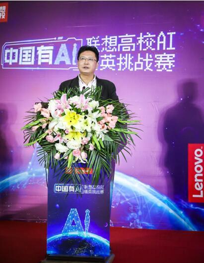 中国科学技术大学党委副书记蒋一