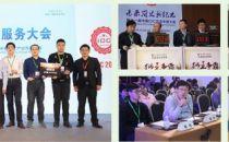 "【IDCC2017】第二届""攻城狮""IDC运维知识竞赛正式启动"