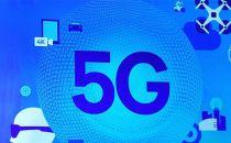 关于5G,你不得不知道的十大领域
