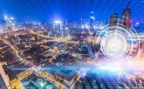 梦想照进现实,第十九届高交会智慧城市展即将开幕
