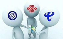 三大运营商发布12月份运营财报:有线宽带或成下一个竞争点