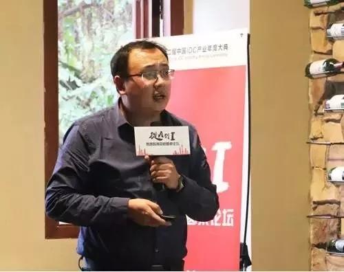 中国信息通信研究院技术与标准研究所工程师曹峰