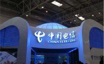 中国电信考虑收购巴西电信公司Oi大部分股权