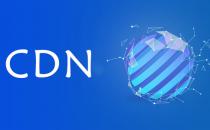 视频直播行业下半场 CDN企业将迎来新的商机