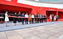 首届优秀中小企业产品博览会火爆开幕