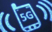 多项人工智能政策有望年底亮相:5G等领域加速制定
