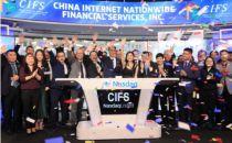 圣盈信金服集团宣布将金融科技作为公司下一阶段增长主要动力