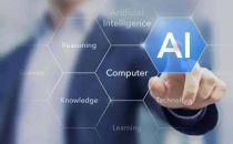 AI时代 腾讯拟合作打造全国首个无人警局