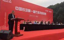 华山论剑 | 中兴力维助力中国铁塔第一届代维技能竞赛顺利召开