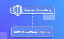 AWS猛然成为网络安全领域重量级新势力 正式进军万亿美元市场