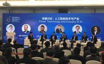 深圳九曲集团董事长尉亚波受邀参加2017年乌镇世界互联网大会