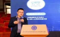 腾讯数据中心:开放核心能力 AI赋能行业智慧升级