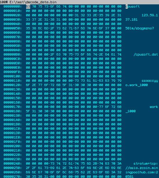 """2345联盟通过流氓软件推广挖矿工具, 众多用户电脑沦为""""肉鸡""""4"""